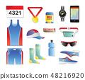 装饰品 衣物 收藏 48216920