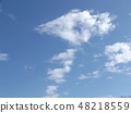 Blue Sky and Baiyun on Inage Coast 48218559
