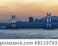 Busan Gwangandaegyo Bridge 48219793
