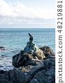 Haeundae beach mermaid statue 48219881