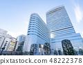 Omiya Sonic City 48222378