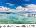 Paradise tropical ocean and islands landscape 48223791