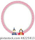 Image of Hinamatsuri illustration circular frame   Hina doll figure Hina 48225813