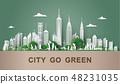 保存 生态 地球 48231035