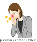 遭受花粉症的女商人 48239635