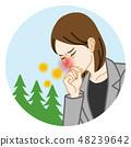 遭受花粉症的女商人 - 圓剪貼美術 48239642