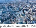 Tokyo Ikebukuro Station 48240158
