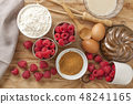 Making a raspberry pie 48241165