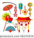 Japanese, Chinese Icons Vector. Sakura, Dragon, Flashlights, Symbols, Fan, Umbrella. Isolated Flat 48243636