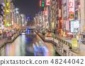 Night view of Osaka Minami _ Dotonbori 48244042