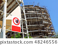 No entry sign on the fence in contruction site with house under construction 48246556
