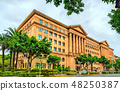 Building of Taiwan High Court in Taipei 48250387
