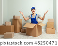 Day moving. Delivery of goods from shopping in the online store. Loader or courier transports 48250471