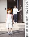 New first grade 48256967