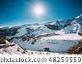 Zemo Mleta, Mtskheta-Mtianeti Region, Georgia. Village Zemo Mleta During Sunny Winter Day. Beautiful 48259559
