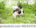 공원에서 노는 부모와 자식 48262458