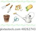 Gardening set 48262743