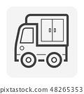 cargo container box 48265353