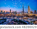 Burj Khalifa and Dubai urban landscape · night view HDR image 48266029