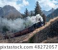 SL Pareo Express 48272057