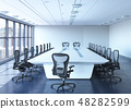Office Photorealistic Render. 3D illustration. Meeting room. 48282599