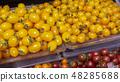 Mini Yellow Tomato 48285688