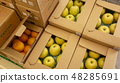 Cardboard box fruit Wang Lin Hassak 48285691