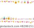 复活节设计素材。鸡蛋的例证。季节剪贴画。 48286151
