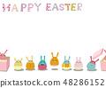 复活节设计素材。鸡蛋的例证。季节剪贴画。 48286152