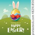 토끼, 화려, 다채롭다 48291856
