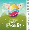 토끼, 새끼토끼, 화려 48291873