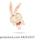 Easter bunny jumps 48291937
