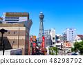 Tsutenkaku (Osaka · New World) 48298792