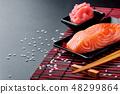 Filet salmon.Ingredients for the preparation sushi 48299864