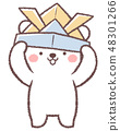 북극곰과 투구 48301266