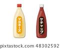 【재료 시리즈] 48302592