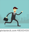 Businessman running with city background 48303430