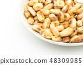 Chulpe Corn Tostard Pop Dent Corn Chulpe Tostado 48309985