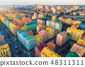 Aerial view of the colorful buildings in the city  48311311