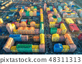 Aerial view of the colorful buildings in the city  48311313