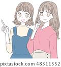 Young Women Girls 2 People Summer 48311552