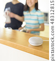 Smart speaker (kitchen mother-daughter) 48312815