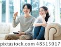 커플 동영상 전달 응원 스포츠 프로그램 48315017