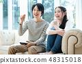커플 동영상 전달 응원 스포츠 프로그램 48315018