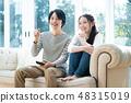 커플 동영상 전달 응원 스포츠 프로그램 48315019