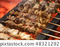 Grilled chicken 48321292