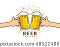 Cute cartoon of Beer Vector illustration 48322480