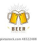 Cute cartoon of Beer Vector illustration 48322488