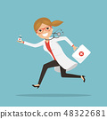 Emergency female doctor running to help  48322681