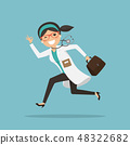 Emergency woman doctor running to help  48322682